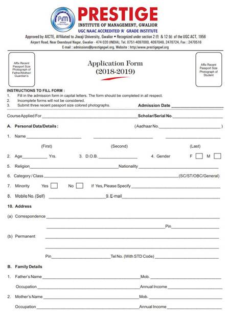 Application Form- Prestige Institute of Management, Gwalior