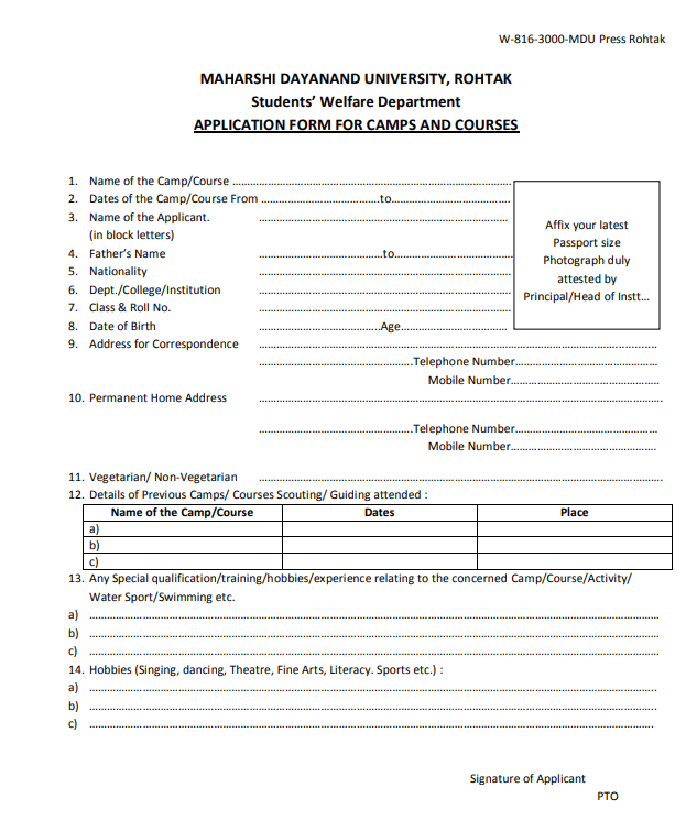 Application Form-All India Jat Heroe's Memorial College, [AIJHMC] Rohtak