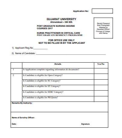 Application Form 1-Gujarat University, Ahmedabad