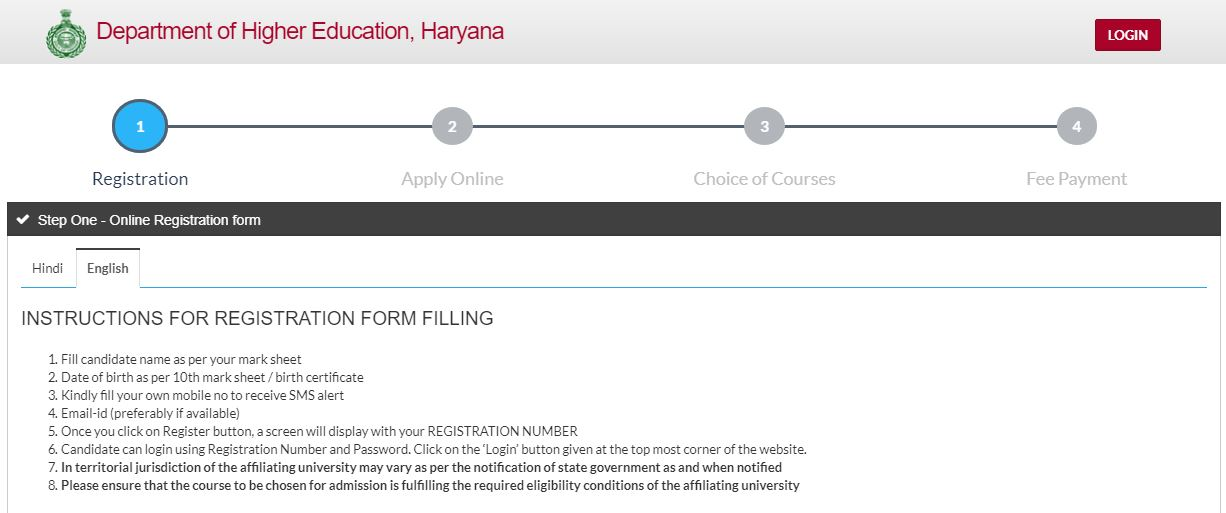 DAV Centenary College Application Process