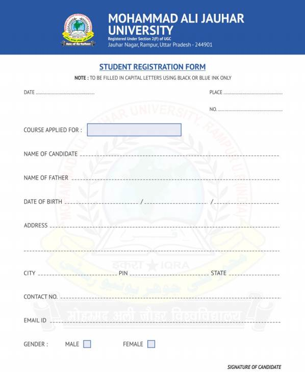 Application Form- Mohammad Ali Jauhar University, Rampur