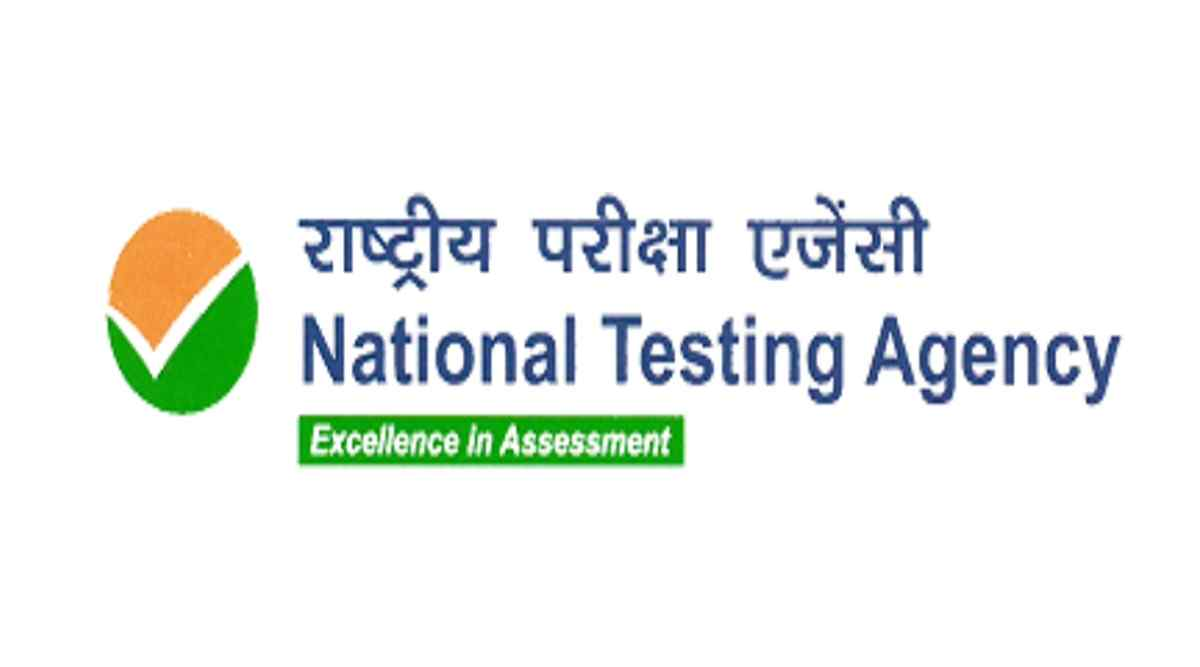 NTA 2021: National Testing Agency Latest News, Exams, Notifications, Dates, Updates