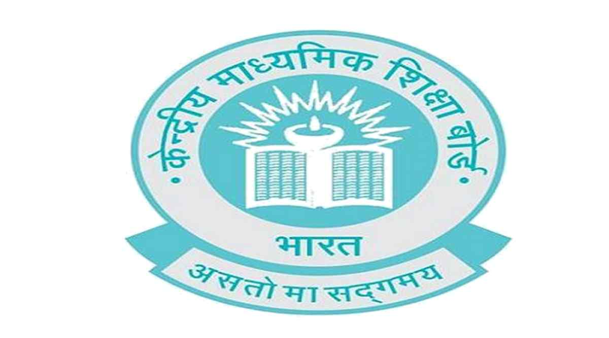 CBSE Class 10th Marathi Sample Papers