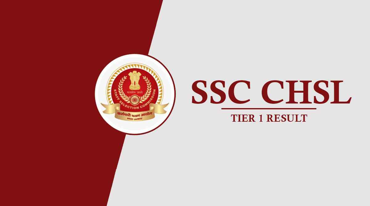 SSC CHSL Tier 1 Result 2021 - How to Check the Tier 1 Result?