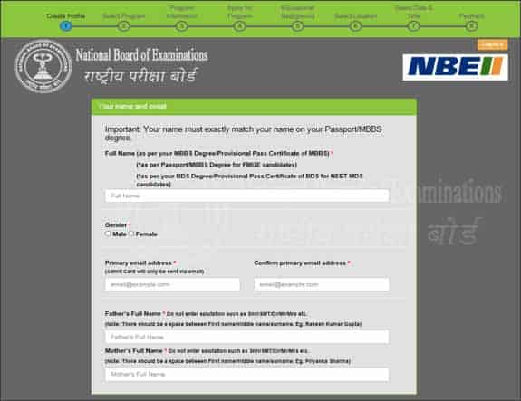 NEET PG 2020 Application Process