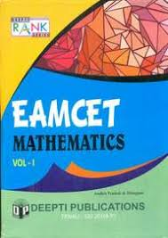 Key To Eamcet Mathematics (Paperback) Eamcet Mathematics Vol - I