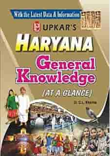 hssc reference book 5
