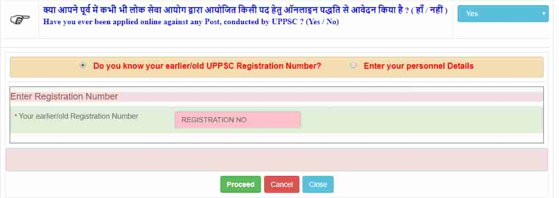 uppsc apply step 6