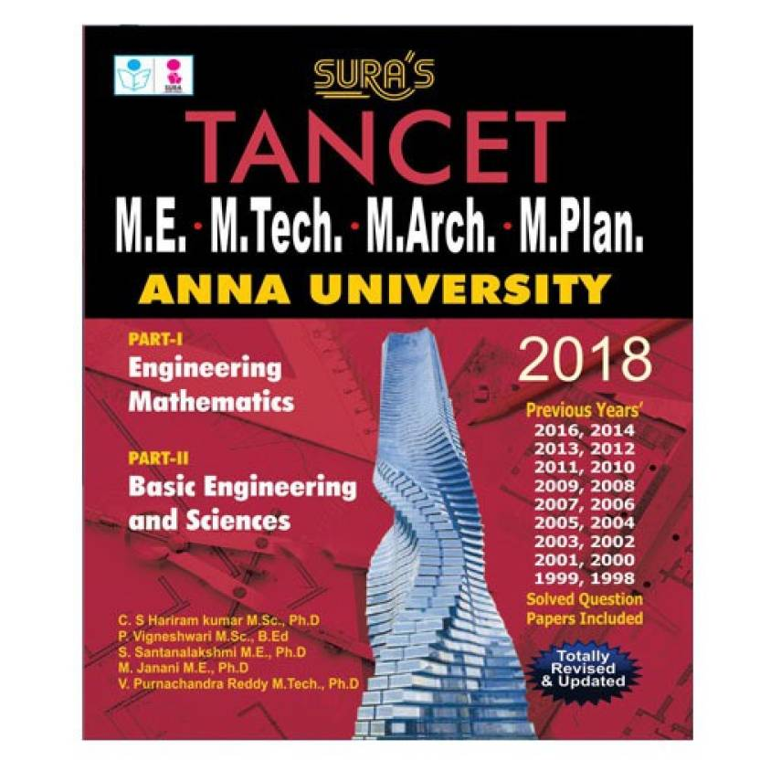 OJEE Reference books 2019