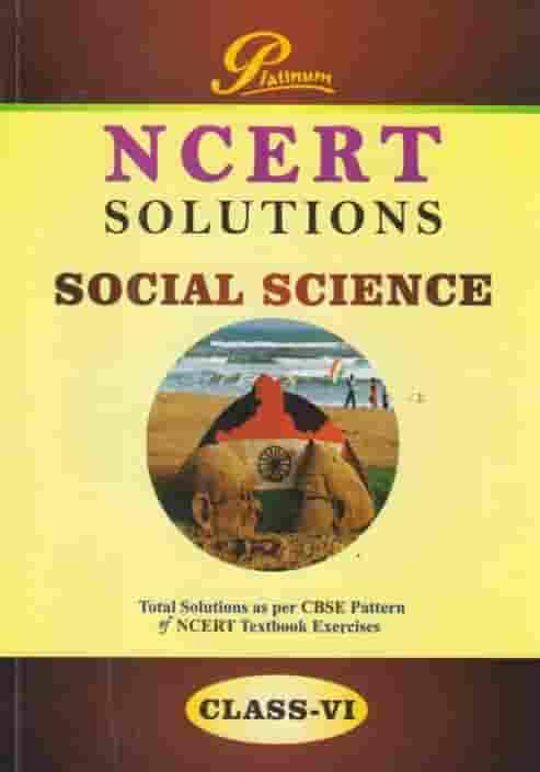 SSC CHSL Social Science