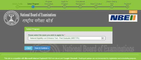 NEET PG 2019 Application Process