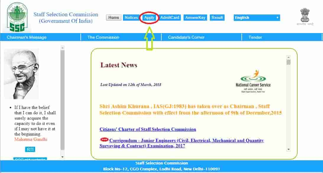 ssc chsl apply 1