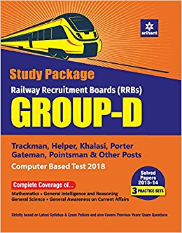 RRB 2018 Group D Reference Books