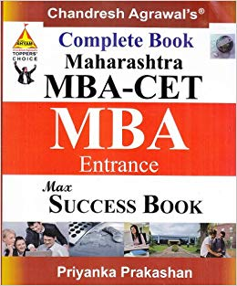 MBA Book
