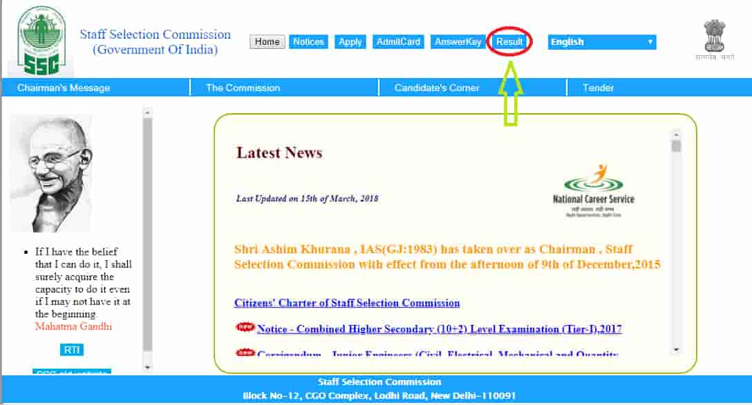 SSC CPO Results 2019