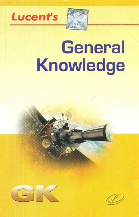 TNPSC Reference Books, Lucent's General Knowledge