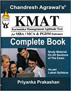 KMAT Kerala 2018 Reference Books