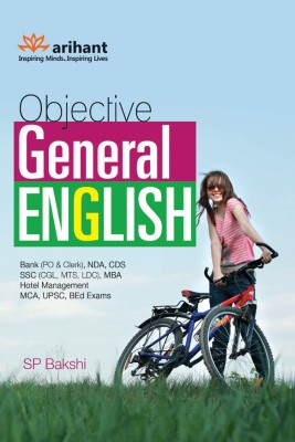 TNPSC Reference Books, Objective General English