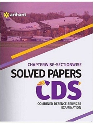 Chapter wise Solved papers CDS Combined Defence Services Examination