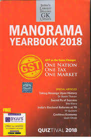Manorama Year Book 2018