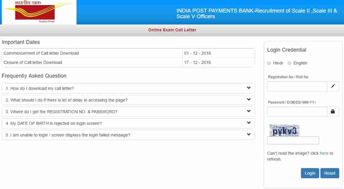 IPPB Admit Card