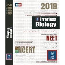 Universal Self Scorer Biology Vol 1 and 2
