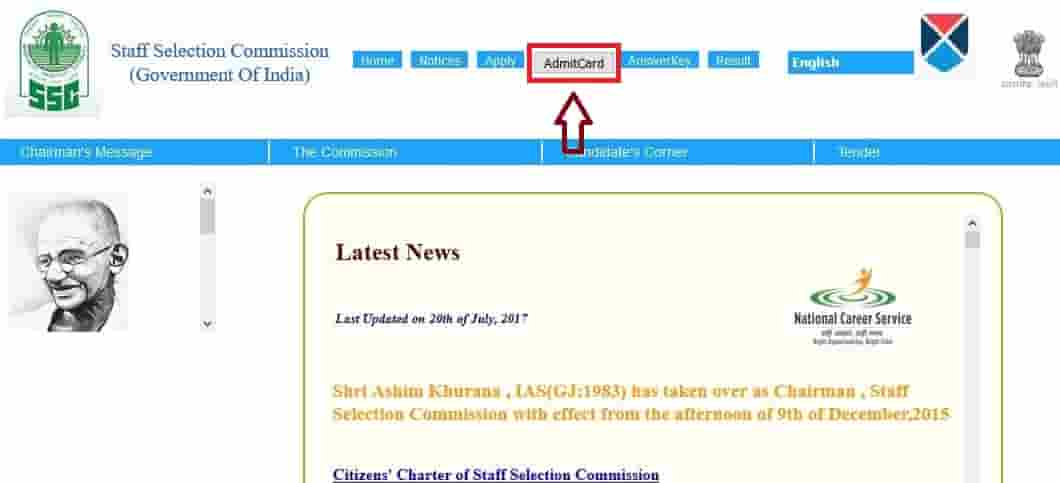 ssc cgl admit card 1