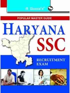 hssc reference book 2