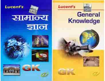 ssc cpo reference book 9