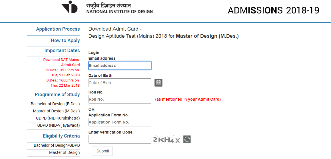 NID 2018 Admit Card