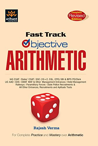 TNPSC Reference Books, Fast Track Objective Arithmetic