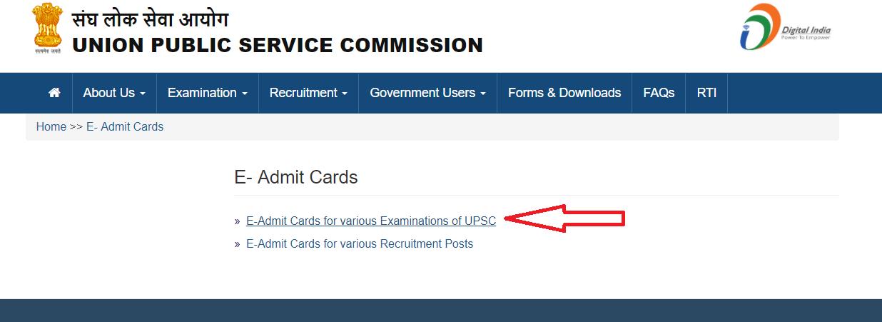 UPSC CDS admit card download step-2