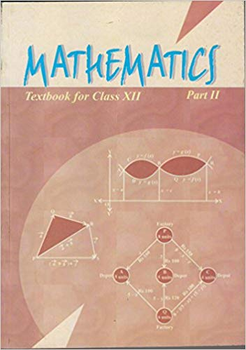 JKCET Mathematics Reference Book
