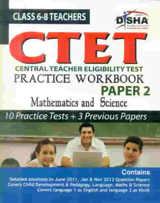 CTET Central Teacher Eligibility Test Practice Workbook Mathematics and Science