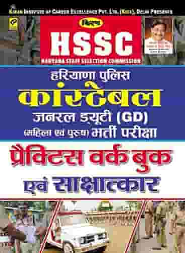 hssc reference book 4