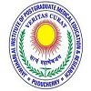 Jawaharlal Institute of Postgraduate Medical Education and Research MBBS Entrance Exam [JIPMER MBBS]