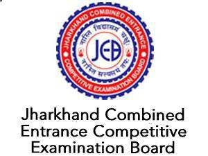 Jharkhand Combined Entrance Competitive Examination [JCECE]