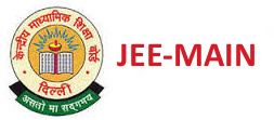 Joint Entrance Exam Main [JEE Main]