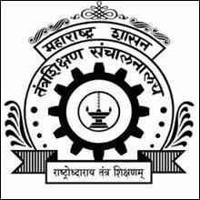 Maharashtra Common Entrance Test [MAH CET]