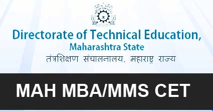 Maharashtra Management Common Entrance Test [MAH MBA/MMS CET]