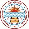 Punjab University Combined Entrance Test [PU CET]