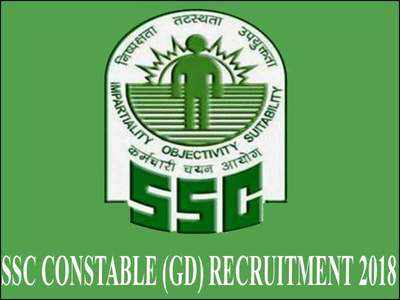 Staff Selection Commission General Diary [SSC GD]