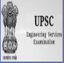 Union Public Service Commission Civil Services Examination [UPSC CSE]