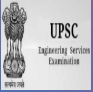 Union Public Service Commission Engineering Services Examination [UPSC ESE]