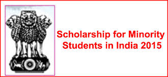 Post-Matric Scholarship for Minority Students in India, 2016