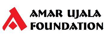 Amar Ujala Atul Maheshwari Scholarships 2015