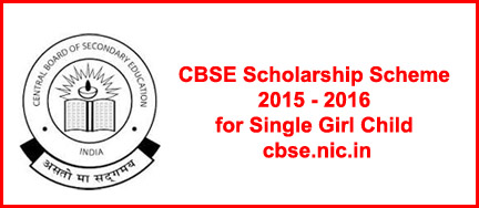 CBSE Merit Scholarship for Single Girl Child (Class X)