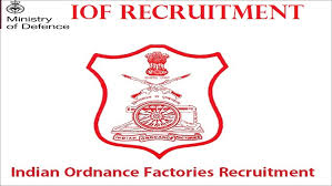 Indian Ordnance Factory Recruitment 2020